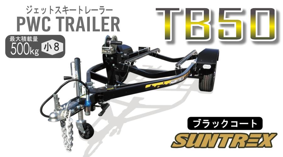 tb50dx1
