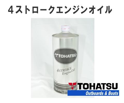 4stroke-engine-oil