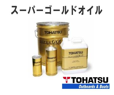 super-gold-oil